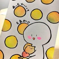 あったかい幸せ(*ˊ ˋ*)の記事に添付されている画像