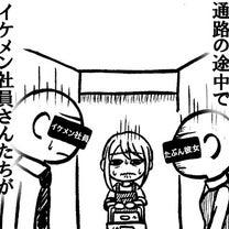 【ミニ記事472】イケメンからの恋愛相談 ~誰も悪くない~の記事に添付されている画像