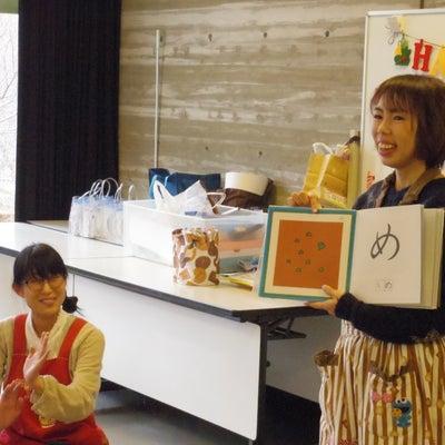 『クッキーボックス』『E-Kids☆上尾』1月1回目の記事に添付されている画像