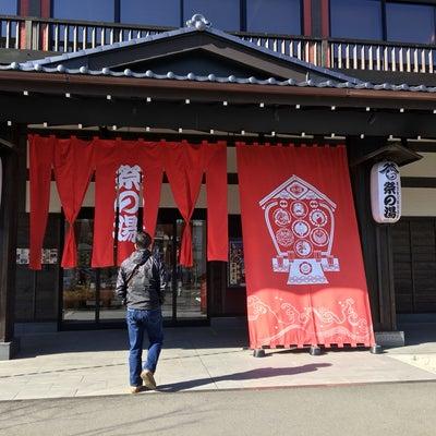 西武秩父駅前温泉 祭りの湯に行ってきました!の記事に添付されている画像