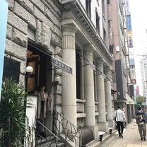 本日締切!【1/19(土)設定変更ノートカフェ】北浜です♡の記事に添付されている画像