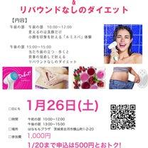 BeautyShowcase 第2弾の記事に添付されている画像
