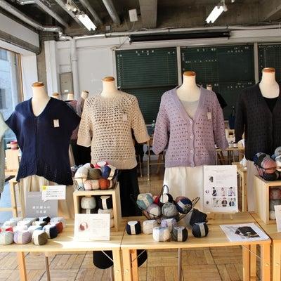 毛糸メーカー2019春夏内覧会巡り2週目の記事に添付されている画像
