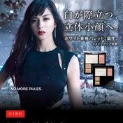 KATEの新作で⭐︎今年からは光を味方に立体小顔❗️