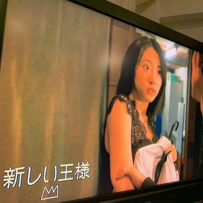 新しい王様、武田玲奈ちゃん衣装の記事に添付されている画像