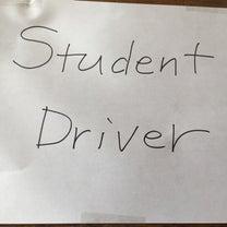 息子 仮運転免許の記事に添付されている画像