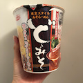 #中太麺の画像