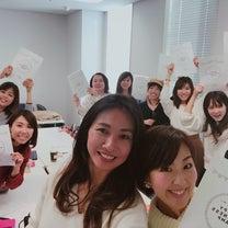 【学びレポ】Happy Business Camp   第1回目の記事に添付されている画像