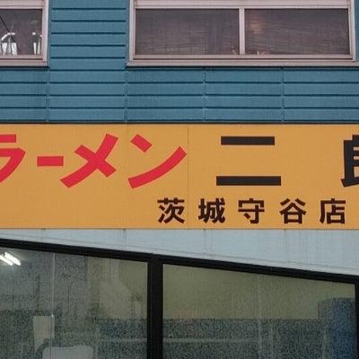 ラーメン二郎 茨城守谷店の記事に添付されている画像