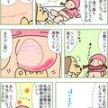 #形成外科の画像