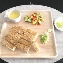 【離乳食完了機】お子様ランチ♡バナナきな粉クリームトーストの記事に添付されている画像