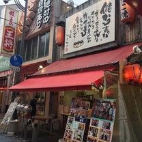 大阪名物のたこ焼きが外国人観光客にも人気☆セルフたこ焼きも登場!の記事に添付されている画像
