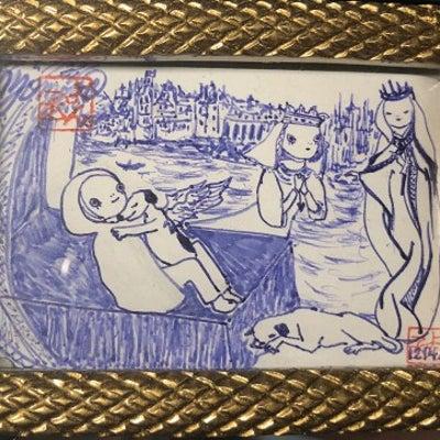 2845.ひとり勝ちの時代ノ巻の記事に添付されている画像