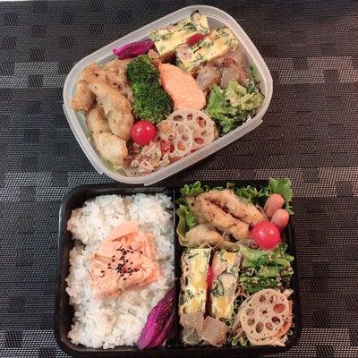 あきちゃんちのラララ♪お弁当♪スティック唐揚げ☆ほうれん草のキッシュ弁当 編の記事に添付されている画像