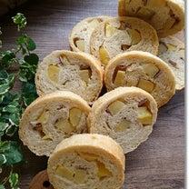 王子と作った薩摩芋と栗の甘露煮でラウンドパンと召し上がれして!の記事に添付されている画像