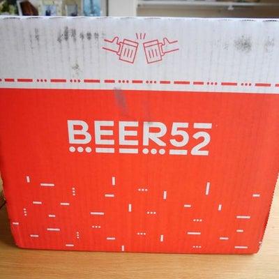 Beer52-1の記事に添付されている画像