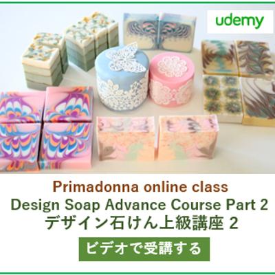 ●オンライン講座「デザイン上級講座Part2」本日販売!の記事に添付されている画像