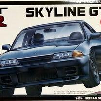 スカイライン GT-R (R32) 製作記⑩の記事に添付されている画像