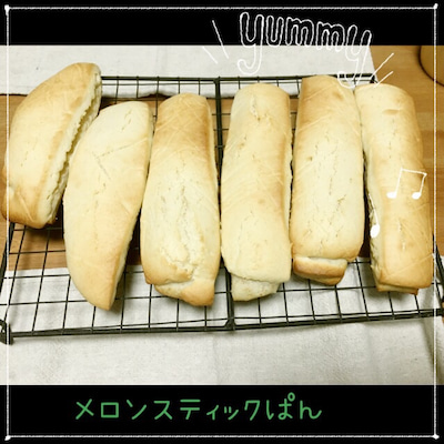 パンのある生活の記事に添付されている画像
