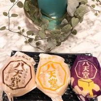 【食】あんバターマニア 八天堂クリームパンの記事に添付されている画像