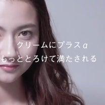 【ペコちゃん★美容情報】今あるスキンケア品で!プラスα保湿の記事に添付されている画像
