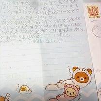 嬉しいお手紙(﹡ˆ﹀ˆ﹡)の記事に添付されている画像