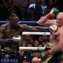2/5 ワイルダーvsフューリー 「入札指令!」 WBC世界ヘビー級戦の記事に添付されている画像