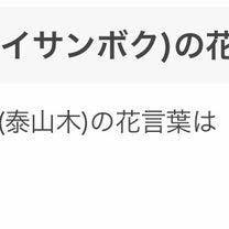 天皇陛下の御歌を胸に阪神淡路大震災の日におむすび食べて絆を深めようと詠んだ川柳大の記事に添付されている画像