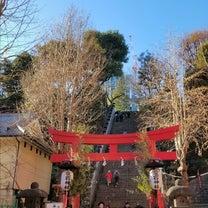 久々愛宕神社の記事に添付されている画像