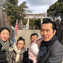 武田神社正式参拝   美容鍼灸 ブレア元町の記事に添付されている画像