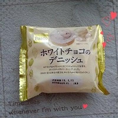 パスコ ホワイトチョコのデニッシュの記事に添付されている画像