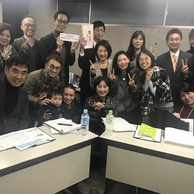 名古屋のセミナールームにリーダーが集まりました!の記事に添付されている画像
