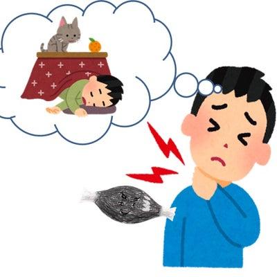 寝違えやギックリ腰は的確な処置を!の記事に添付されている画像