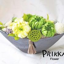 ◆仏花のオーダーいただきました◆の記事に添付されている画像
