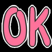 LINE絵文字「会話でよく使うヤツ②」の記事に添付されている画像