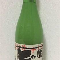 ■ 奈良県の酒「睡龍 生酛のどぶ」の記事に添付されている画像