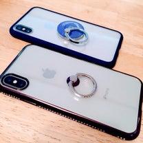 iPhoneを乗り換えるの記事に添付されている画像