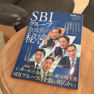 【経済界】に掲載されました☆の記事に添付されている画像