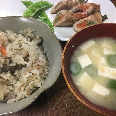 炊き込みご飯と、肉巻きの夕飯の記事に添付されている画像
