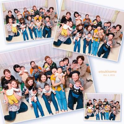 おつきさま助産院の育児教室 第1.2弾募集開始の記事に添付されている画像