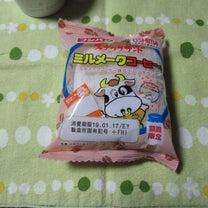 期間限定スナックサンド(ミルメークコーヒー味)~フジパンmeets「OSHIMAの記事に添付されている画像