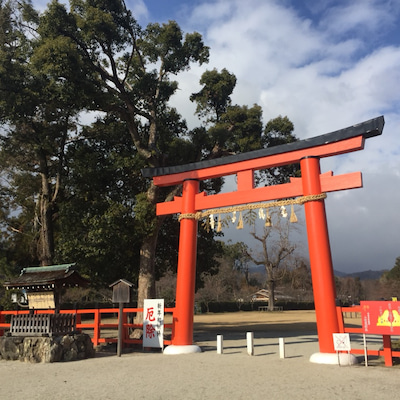 厄除けに 上賀茂神社の記事に添付されている画像