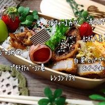 ミルフィーユカツ弁当の記事に添付されている画像