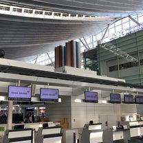 2019年初の韓国「皮膚科詣り」スタート!まずは空港で朝ビーして作成会議をの記事に添付されている画像