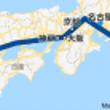 昭和駅から平成駅って…