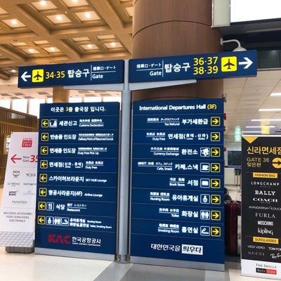 金浦空港が日々成長しているの記事に添付されている画像