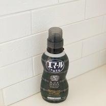 おしゃれ着用洗剤もブラックボトル●洗面所モノトーン化がゆっくり進行中です。の記事に添付されている画像
