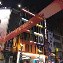 夜市 に行きました(台北・ニンシャーイエースー)の記事に添付されている画像