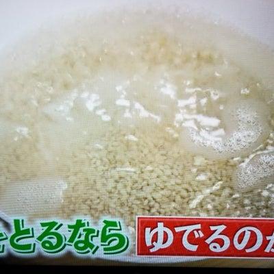 炊くと茹でるの違いって何?もち麦ダイエット実際にやってみた!の記事に添付されている画像