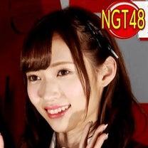 「#NGT48 #山口真帆暴行事件」人権問題に関わるから取り扱いは慎重に!!の記事に添付されている画像